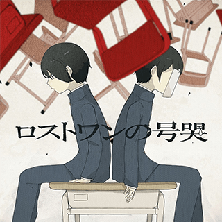 ロストワンの号哭_J_S01_207.png