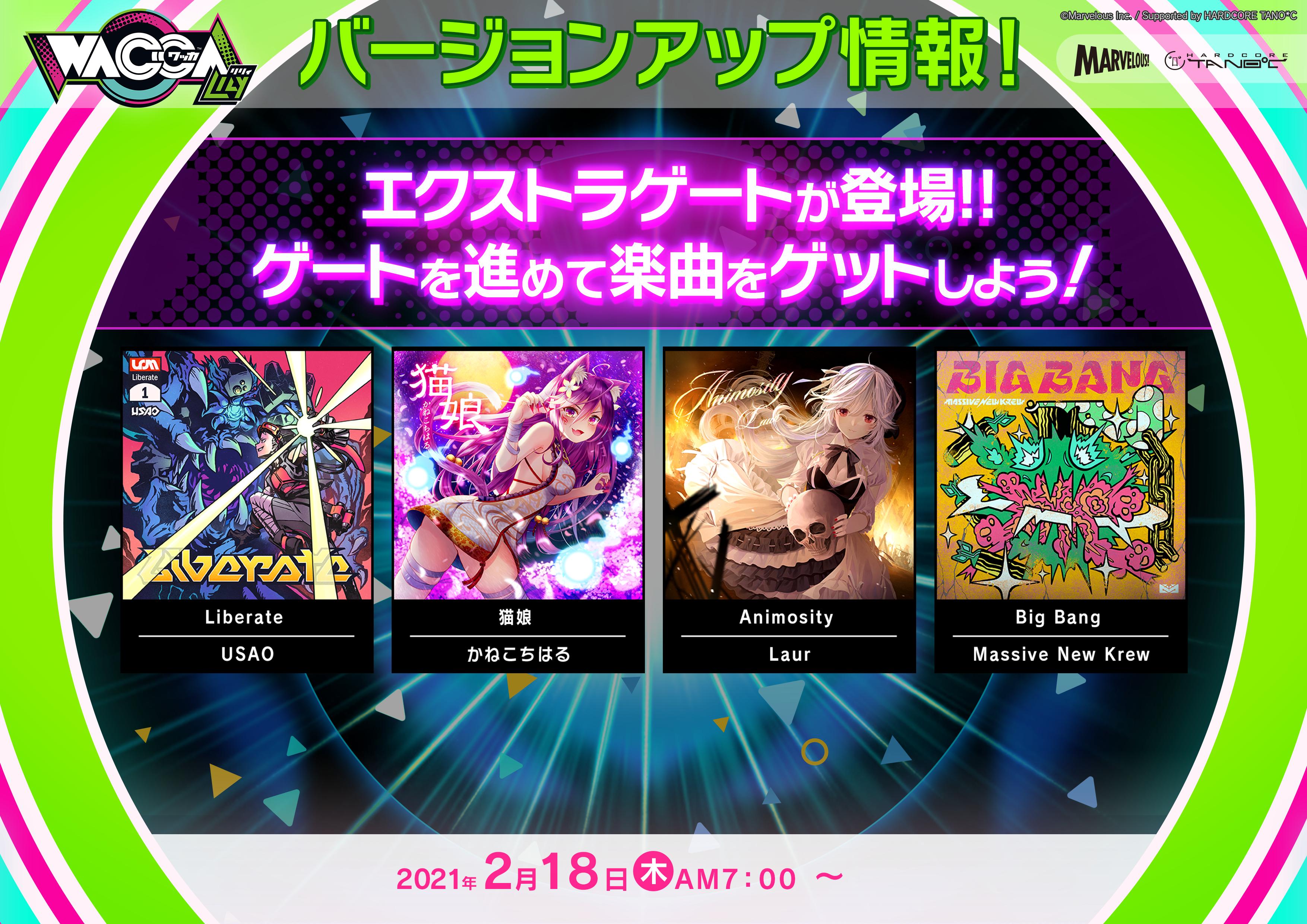 店頭POP_210218_2.png