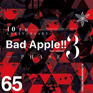 BadApple_S01_001.png