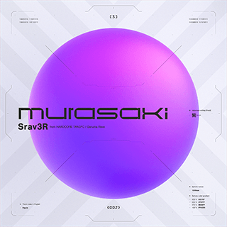 Murasaki_J_S01_213.png