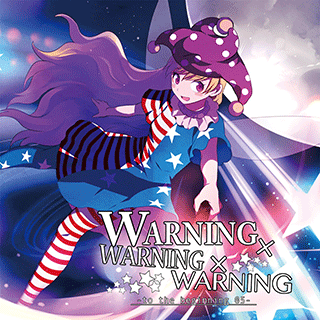 WARNING_S01_119.png