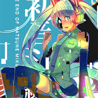 syoushitsu_S01_030.png